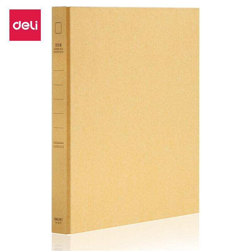 得力(deli)5916 A4/D型二孔夹文件夹 单只装 停产