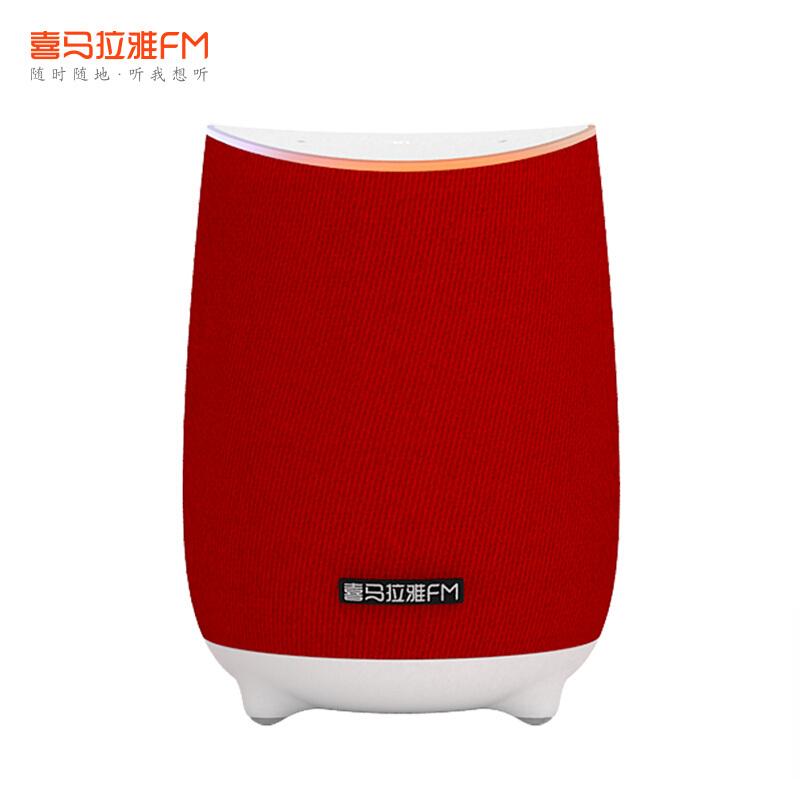喜马拉雅好声音晓雅MINI AI音箱音响  智能助手  语音控制 智能音箱 音响 WIFI音箱 音响   红色