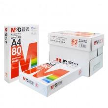 晨光(M&G)APYVS958 多功能复印纸 A4 80g 500张/包 5包/箱 红包装