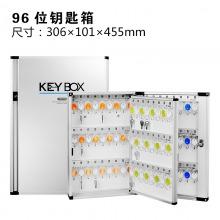 金隆兴(Glosen) B8212 智镕系列新一代 钥匙管理箱/钥匙盒/钥匙柜壁挂/含钥匙