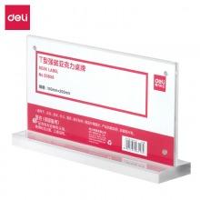 得力(deli)50858 T型强磁吸附亚克力桌牌/桌牌架/台卡 单面透明