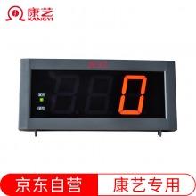 康艺(KANGYI)KY-82A 外显 点钞机客显 大屏显示