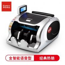 齐心(Comix)JBYD-2188C 智能语音红外点钞机 验钞机 混点合计 多重鉴伪