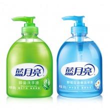 蓝月亮 抑菌洗手液(芦荟)500g/瓶+清爽洗手液(野菊花)500g/瓶