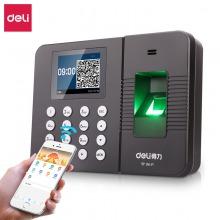 得力(deli)3960C 智能云考勤机 指纹/手机定位考勤 wifi联网