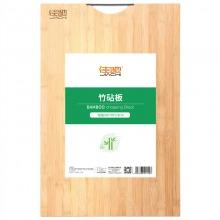 佳驰 竹工艺砧板切菜板 JC-PT60(60*39*1.8cm)