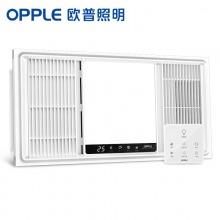 欧普照明(OPPLE)超宽风口 双核强暖360°循环取暖 暖风干燥浴霸卫生间浴室暖风机适用