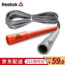 锐步(Reebok)进口跳绳 专业成人健身减肥3m长短可调节RARP-11081RD 红灰色