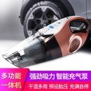 美的(Midea)H3-L71E 车载吸尘器 充气泵 四合一 手持12V车用 大功率多功能两用 汽车吸尘器 充气泵 金色