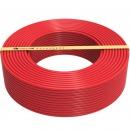 飞雕(FEIDIAO)电线电缆 BVR2.5平方 国标家用铜芯电线单芯多股软线100米 红色火线