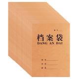 金文誉 1806 牛皮纸档案袋 2.5CM 180G 25个/包 蓝字