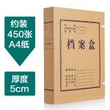 恒利源(HengliYuan)A4牛皮纸质档案盒...