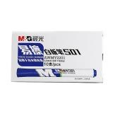 晨光(M&G)AWMY2201 易擦白板笔S01 10支/盒 蓝色