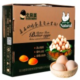 都丰年 北极蛋 土鸡蛋高山散养柴鸡蛋整箱新鲜30枚柴鸡蛋产妇孕妇