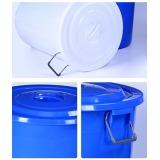 塑料水桶带盖 加厚大圆桶 100升 蓝色