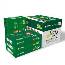 天章(TANGO)乐活A4打印纸复印纸 80g 500张/包 5包/箱(共2500张)