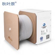 秋叶原(CHOSEAL)原装六类网线(0.51±0.02mm)非屏蔽千兆网线工程级305米