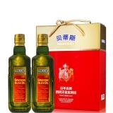 贝蒂斯(BETIS)特级初榨橄榄油礼盒 食用油 西班牙原装进口 750ml*2瓶