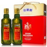 贝蒂斯(BETIS)特级初榨橄榄油礼盒 食用油 西班牙原装进口 500ml*2瓶