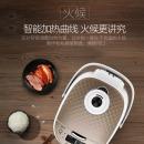 美的(Midea)电饭煲 匠铜圆灶釜  匀火速热盘 24小时预约MB-RS40TQ