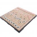 友邦UB象棋套装折叠磁石棋子中国象棋棋盘套装4862 桌游棋类益智玩具成人