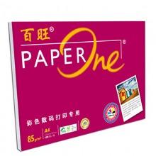 亚太森博 (Asiasymbol)红百旺85g  A4 复印纸  100张/包 单包体验装
