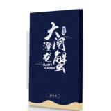 中秋节臻味·阳澄湖大闸蟹499型-颂福蟹