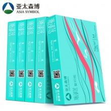 亚太森博 派部落A4 复印纸 70g 500张/包 5包/箱