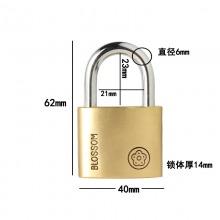 梅花(BLOSSOM)铜挂锁 自动门锁 防水防锈办公室宿舍铜锁 仓库大铁门抽屉锁柜门锁BC9040