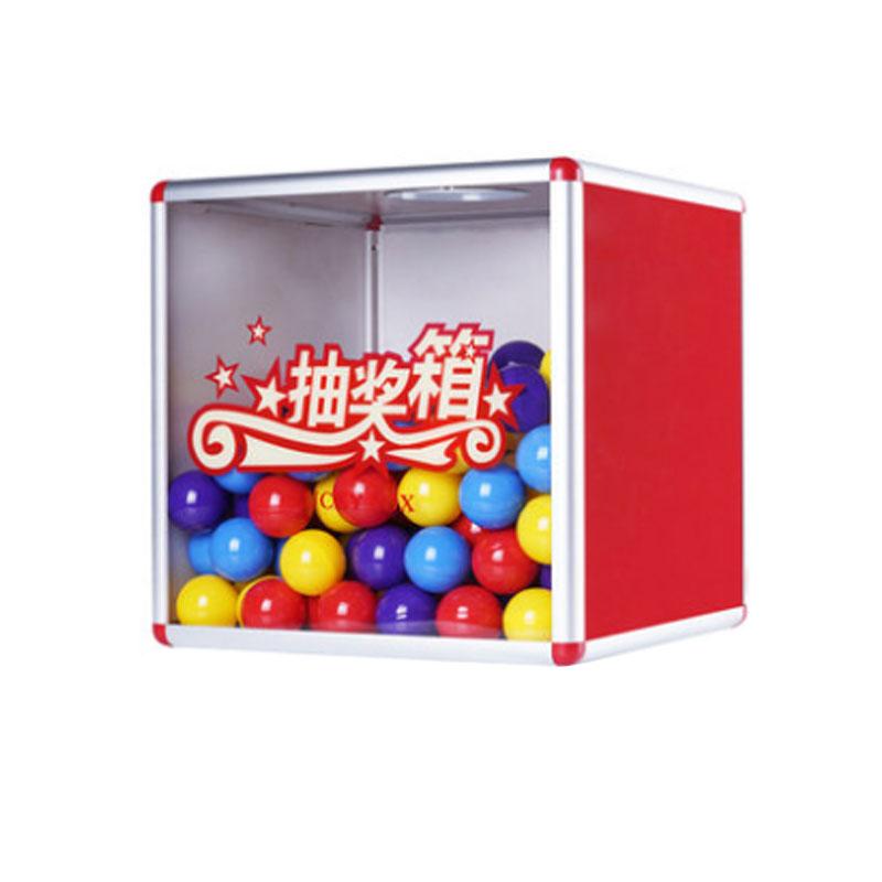 金隆兴 抽奖箱 【30cm】B8076抽奖箱 100个抽奖球 200个抽奖券 乒乓球摸奖箱