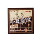 得力6735中国象棋(原色)(盒)