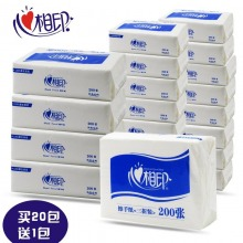 心相印 CS001 经典商务三折装擦手纸 200张/包 20包塑包装