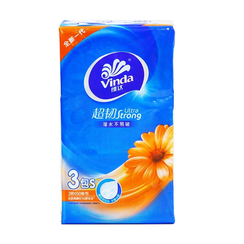 维达(Vinda)V2219 超韧抽纸 三层150抽 3包/提