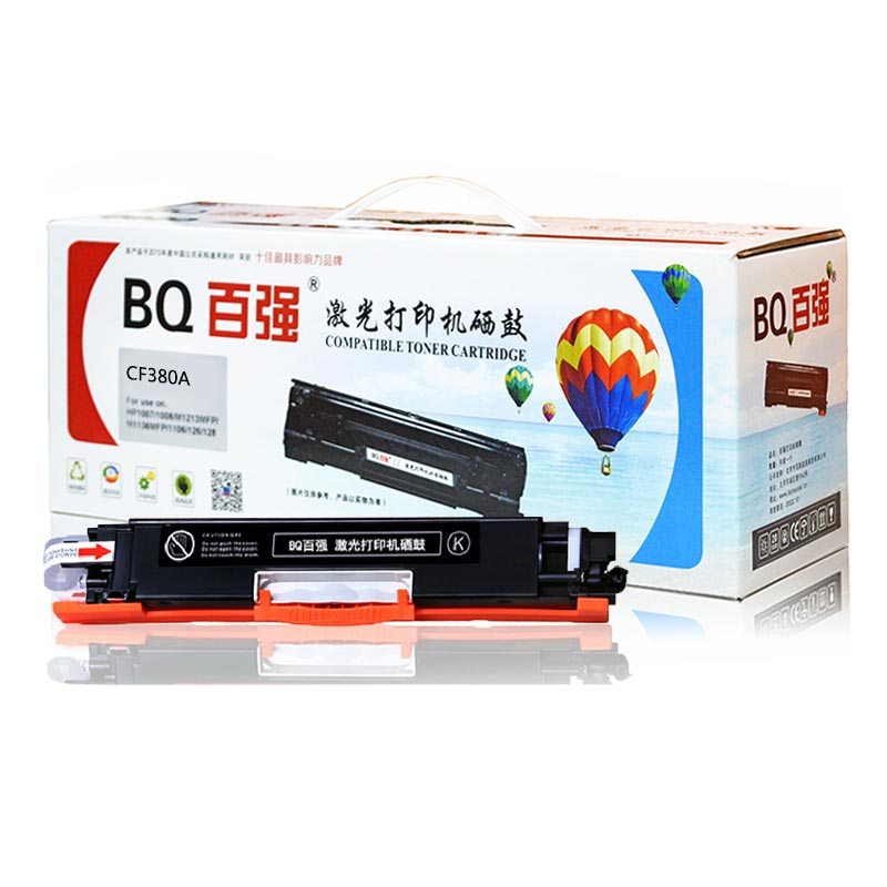 百强(BQ)CF380A 312A系列黑色硒鼓(适用HP Color LaserJet MFP M476)