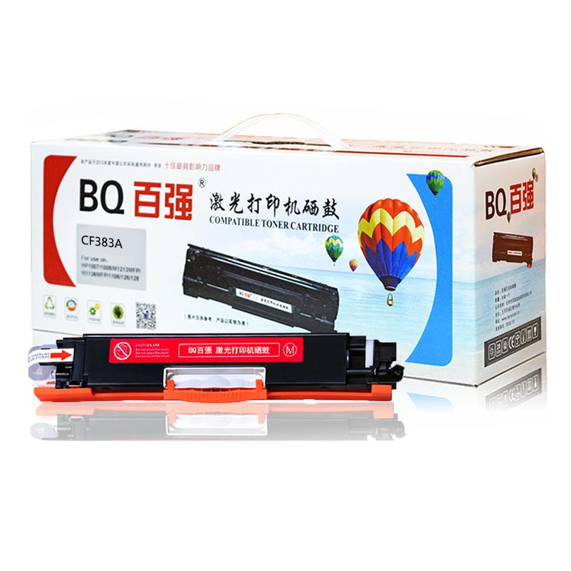 百强(BQ)CF383A 312A系列红色硒鼓(适用HP Color LaserJet MFP M476)
