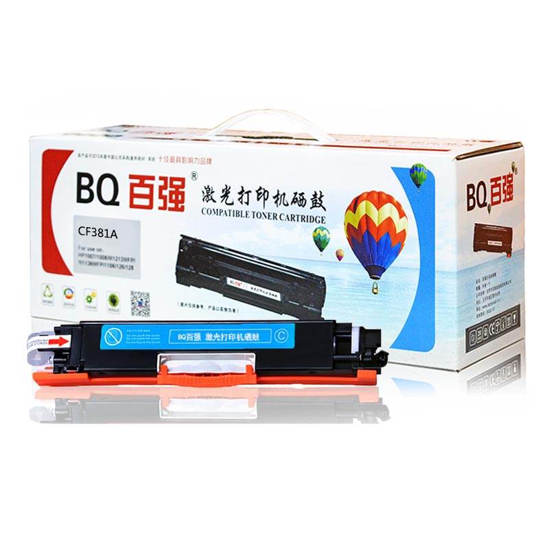 百强(BQ)CF381A 312A系列青色硒鼓(适用HP Color LaserJet MFP M476)