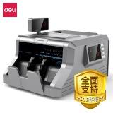 得力(deli)3906S 智能双屏点钞机 2019新版人民币