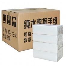 商用 酒店专用 纯木浆擦手纸 150抽 20包/箱