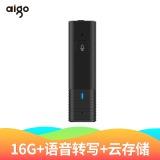 爱国者(aigo)SR20 AI智能录音笔 黑色