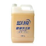 蓝月亮 健康洗手液5kg/桶 1(家庭 酒店 餐厅专用 补充装)
