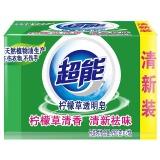 超能 柠檬草透明皂/洗衣皂(清新祛味)260g*2块 肥皂(新老包装随机发货)