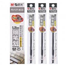 晨光(M&G)MG-6100 极细中性笔替芯 0.38mm 黑色 20支/盒