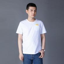【2020夏装】男款修身版T恤 白色(服务管家新人礼包必?。?/>                 <div class=