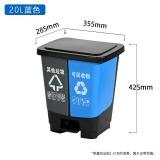 永耀 20L 脚踏子母分类垃圾桶(其他 可回收)灰蓝色