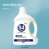 柏林时代 84消毒液 杀菌率99.99 2kg/瓶