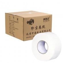 中南派洁士 大盘纸/珍宝大卷纸 700G 12盘/箱