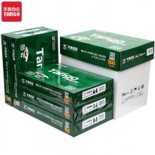 天章(TANGO)新绿天章70gA4复印纸 500张/包 5包/箱(2500张)