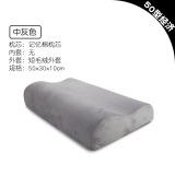 枕头单人护颈椎 50型中灰色【经济