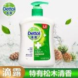 滴露Dettol 健康抑菌洗手液 经典松木 500g/瓶