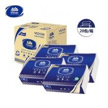 维达(Vinda)VS2156 抽纸 200抽*20包擦手纸 L码大尺寸 酒店厨房餐厅卫生间可用纸巾208mm*226mm 整箱销售